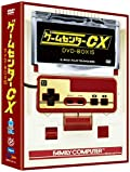 【早期購入特典あり】ゲームセンターCX DVD-BOX15 (オリジナルスライド15パズル[Amazonオリジナルカラー]付)