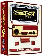 [早期購入特典あり]ゲームセンターCX DVD-BOX15(オリジナルスライド15パズル[Amazonオリジナルカラー]付)