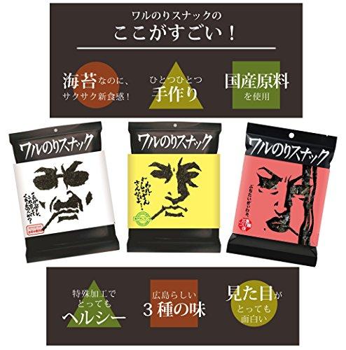 ワルのりスナック(お好み焼き味×2・瀬戸内レモン味×1・広島つけ麺味×1) 計4袋