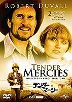 テンダー・マーシー [DVD]