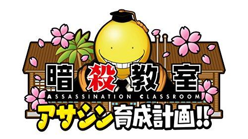 暗殺教室 アサシン育成計画! ! - 3DS