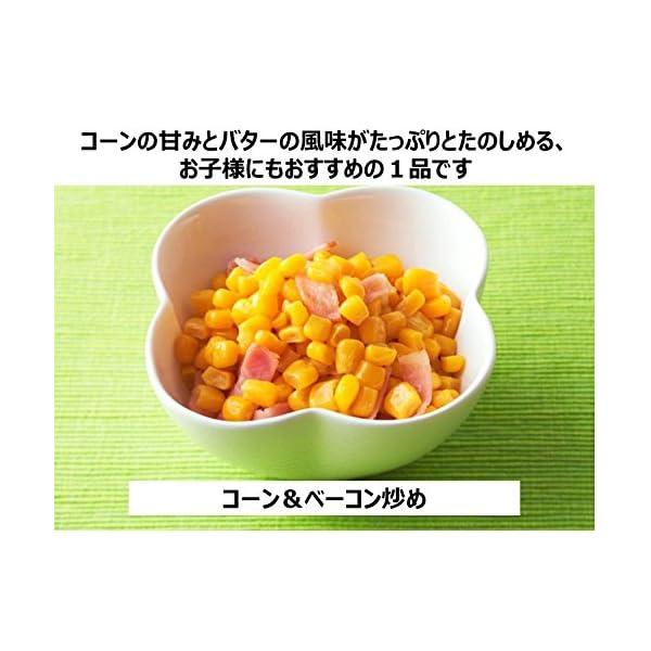 サラダクラブ 北海道コーン ホール 50g×10個の紹介画像6