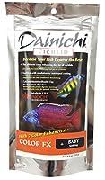 Dainichi Cichlid Food - Color FX Baby Sinking Pellet - 8.8 oz by Dainichi