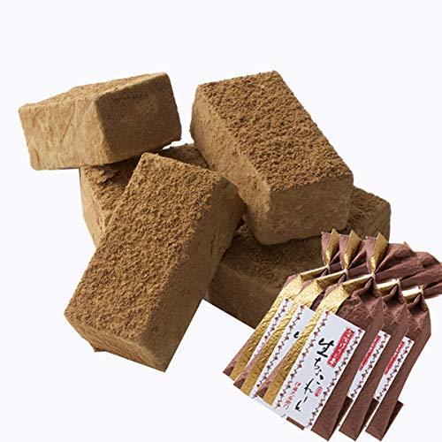 伊藤久右衛門 バレンタイン 宇治ほうじ茶生チョコレート 5粒×5セット