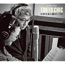 トーキョー・シック(DVD付)