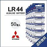 LR44 ボタン電池 MITSUBISHI 三菱 50個入り アルカリ コイン電池 AG13 / 357A / CX44 / 互換 逆輸入品