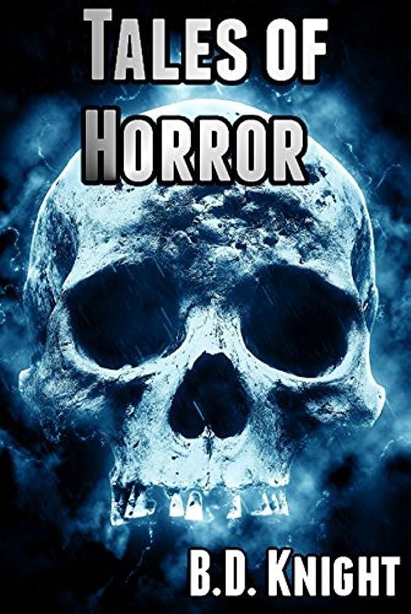 インドサーカス慣性Tales of Horror (English Edition)