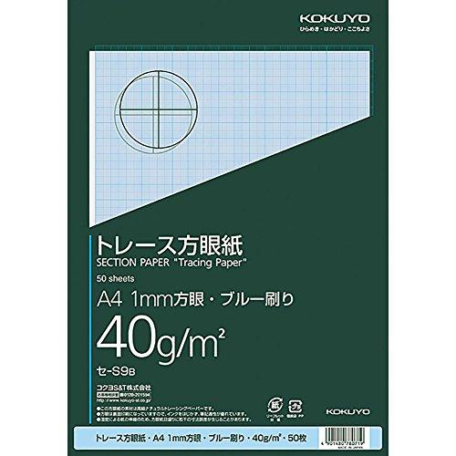 コクヨ トレーシングペーパー トレース方眼紙 薄口 A4 50枚 セ-S9B