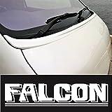 FALCON ハイエース 200系 ワイパーガード ファルコン