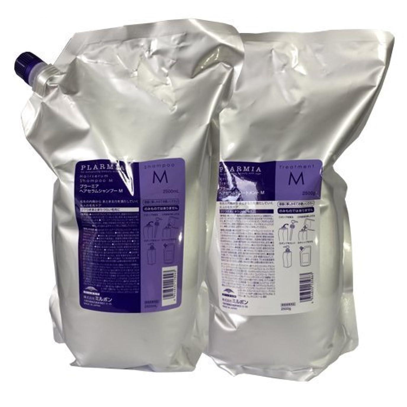 ハイライト性格水を飲むミルボン プラーミア ヘアセラム シャンプー M 2500ml トリートメント M 2500g 詰替えセット