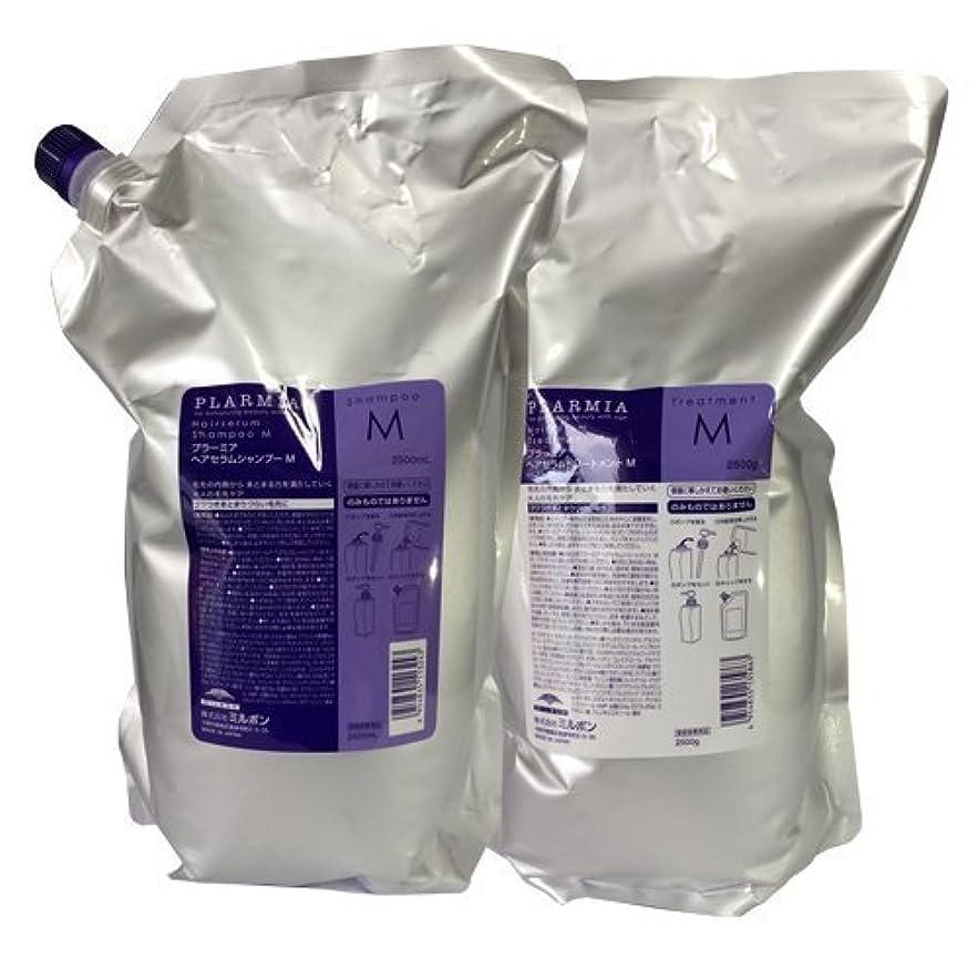 均等に食事を調理する死ぬミルボン プラーミア ヘアセラム シャンプー M 2500ml トリートメント M 2500g 詰替えセット