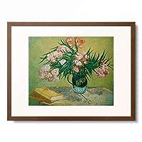 フィンセント・ファン・ゴッホ Vincent Willem van Gogh 「Stillleben: Vase mit Oleander und Bucher, 1888.」 額装アート作品