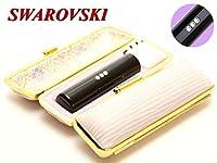 「スワロフスキー黒水牛印鑑18.0mm×60mmクッキーケース(ピンク)付き」 横彫り 篆書体