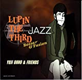 【Amazon.co.jp限定】LUPIN THE THIRD 「JAZZ」~Bossa & Fusion~ (テレビスペシャル第26弾放送決定記念キャンペーン特典付) 画像