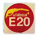 Amazon.co.jpE20 ( バイオ エタノール ガソリン ) & タイ文字 Red & Silver & Gold ( レッド& シルバー & ゴールド / ラメタイプ ) アジアン ステッカー [タイ雑貨 Thailand Sticker]