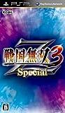 「戦国無双3 Z Special」の画像