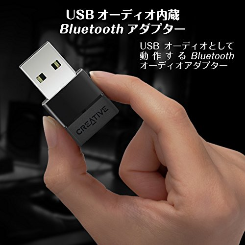 『Creative Bluetooth USB オーディオ専用アダプター 低遅延 aptX Low Latency (aptX LL)対応 PC用ドライバーのインストール不要 PS4も接続後ペアリングですぐ使える BT-W2』の1枚目の画像