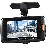 ケンウッド(KENWOOD) フルハイビジョン ドライブレコーダーDRV-610