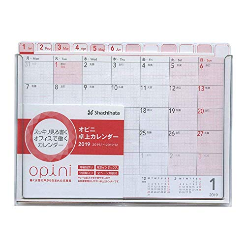シャチハタ オピニ カレンダー 卓上タイプ 2019年 OPI-CAL19