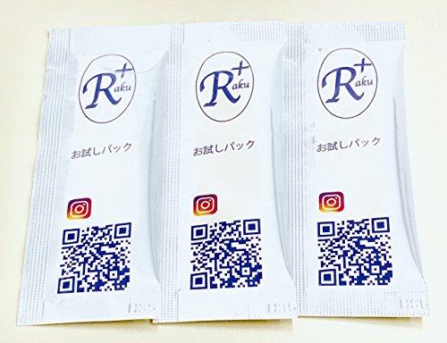 Raku+(ラクプラス)ウォーターお試し用3袋...
