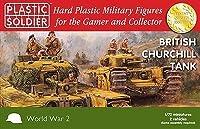 Plastic Soldier Company British Churchill Tank (2 Tanks) - 1:72 Plastic Kit by Plastic Soldier Company [並行輸入品]