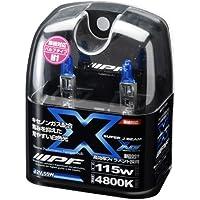 IPF ハロゲン SUPER J BEAM XENON WHITE 4800K H1 XE15