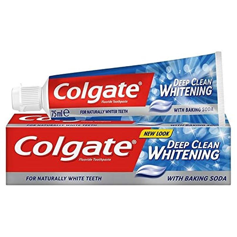 ほうき無礼にパーティション[Colgate ] コルゲート深いクリーンホワイトニング歯磨き粉75ミリリットル - Colgate Deep Clean Whitening Toothpaste 75ml [並行輸入品]