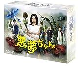 悪夢ちゃん Blu-ray BOX[Blu-ray/ブルーレイ]