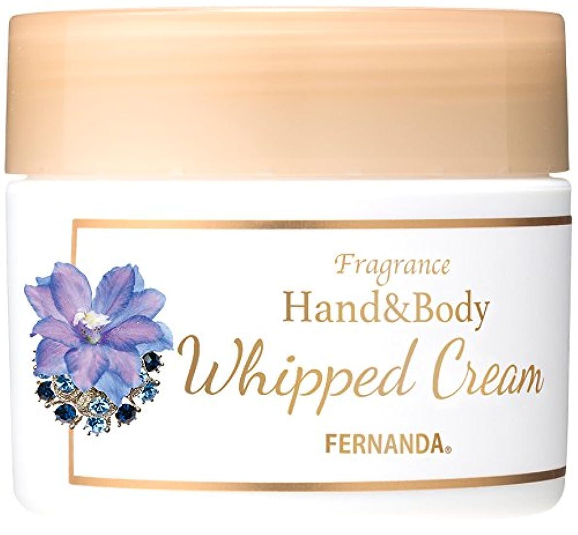 メッセージスリーブカウンタFERNANDA(フェルナンダ) Hand&Body Whipped Cream Maria Regale (ハンド&ホイップクリーム マリアリゲル)
