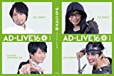 「AD-LIVE 2016」第4巻(中村悠一×福山潤)[Blu-ray/ブルーレイ]