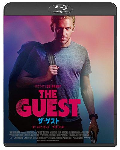 ザ・ゲスト [Blu-ray]