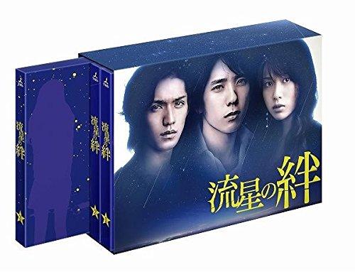 邦ドラマ 流星の絆 Blu-ray(ブルーレイ)BOX TCBD-0465