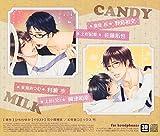 BLCDその223 「キャンディミルク」ミルク編