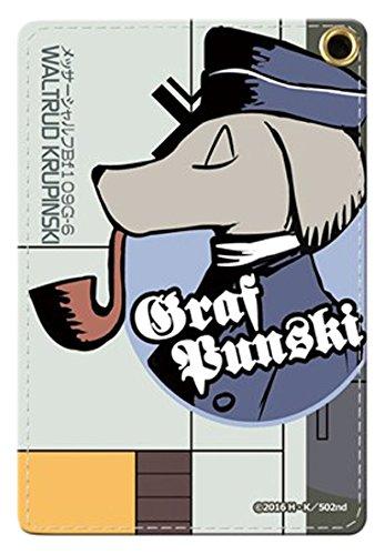 ブレイブウィッチーズ 06 ヴァルトルート・クルピンスキー PUパスケースの詳細を見る