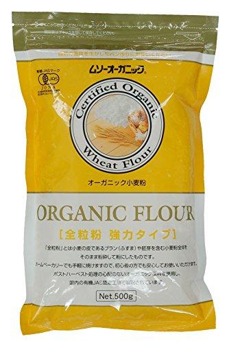 むそう オーガニック小麦粉・全粒粉 500g