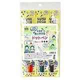 KAWAGUCHI マスクや布に書けるドットペン NUNO DECO PEN-dot- 3色セット 15-388
