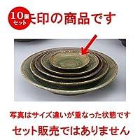 10個セット 黒信楽 4.0皿 [ 12.8 x 2.5cm ] 【 和陶オープン 】 【 料亭 旅館 和食器 飲食店 業務用 】