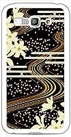 sslink TONE m14 トーンモバイル ハードケース ca580-3 和柄 花柄 流水 スマホ ケース スマートフォン カバー カスタム ジャケット