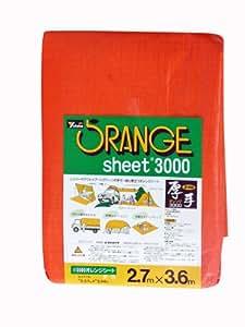 ユタカ(Yutaka) オレンジシート #3000 2.7m×3.6m OS-05