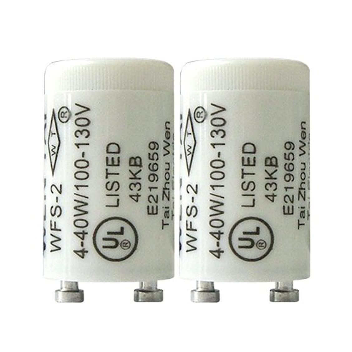 れんがペチュランス患者家庭用日焼けマシン ネオタン用 S2グロースターター(S-2タイプ) x2個