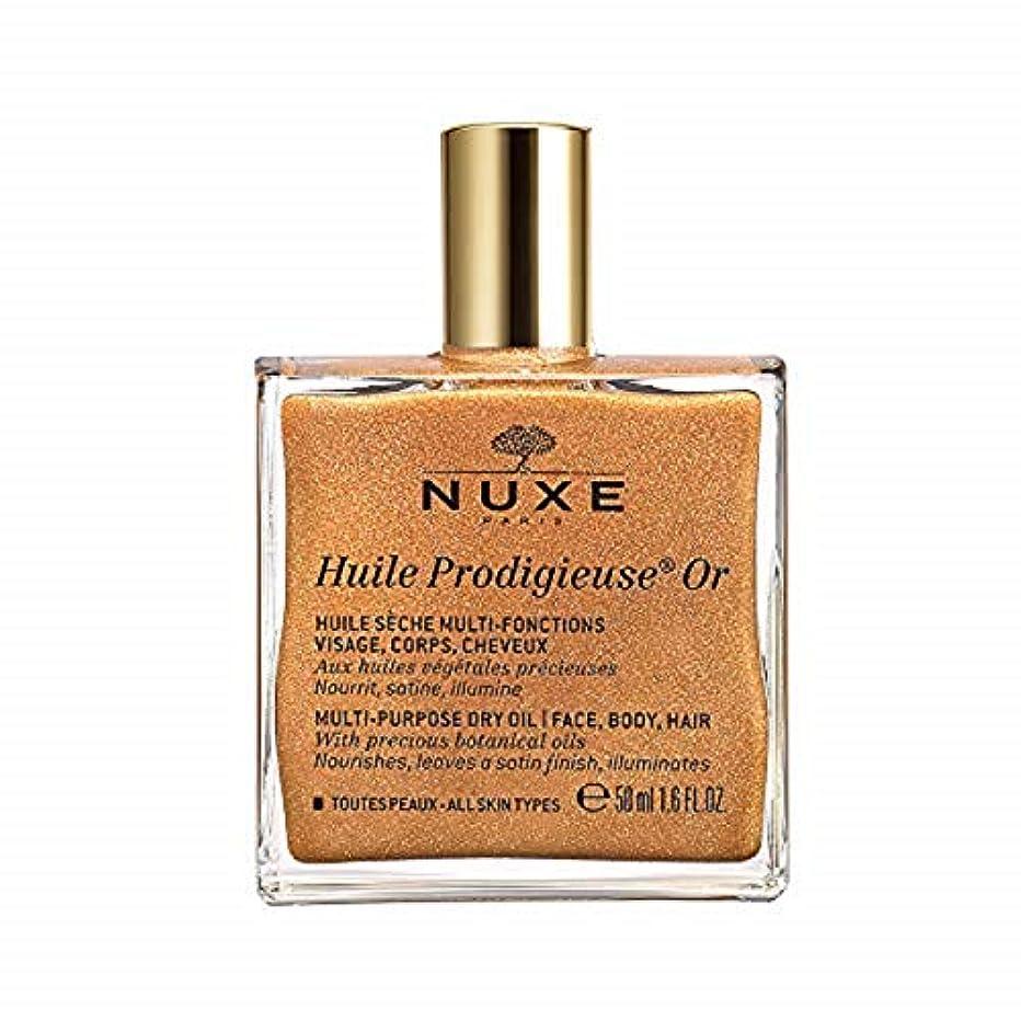 打ち負かすお香改革NUXE プロディジュー ゴールド オイル(保湿オイル/顔?体?髪用)50ml