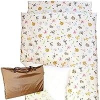 「 日本製 」 お昼寝布団セット 5点 デザイン:ずぅ -zoo-(かわいい動物たちといっしょにねんね)