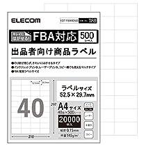 エレコム ラベルシール FBAラベル 出品者向け きれいにはがせる 40面 500枚入り EDT-FBA40500