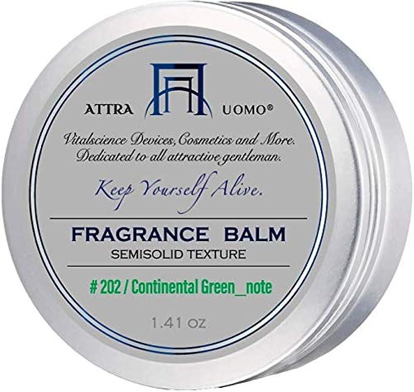 迷惑傑出した霜アトラ フレグランスバーム 40g (#202コンチネンタルグリーンの香り)