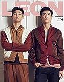 韓国雑誌 LEON korea 2018年4月号 東方神起 (ユンホ、チャンミン) 画報,記事掲載