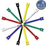 【60本セット】 iXCC 結束バンド 強力マジック テープ 面ファスナーストラップ マジックバンド 収納バンド ベルクロ テープ ケーブル/コード/配線等収納 カーテンを缚る 繰り返し利用可能【15cm*60本、6色】