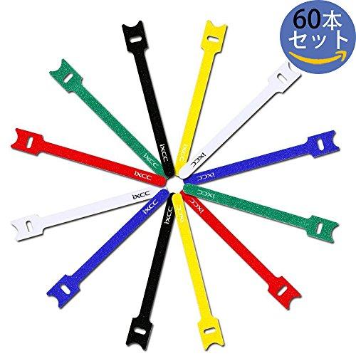 【60本セット】iXCC 強力マジック テープ 高品質 面ファスナー 収納バンド 結束バンド ベルクロ テープ ケーブル/コード/配線等収納 繰り返し利用可能【15cm*60本、6色】