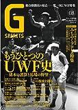 Gスピリッツ Vol.8 (DVD付き) (タツミムック)