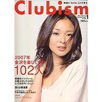 Clubism (クラビズム) 2007年 01月号 [雑誌]