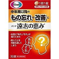 【第3類医薬品】遠志の恵み 30錠 ×5
